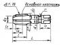 Метчик К 1(NPT) Р18 конический дюймовый м/р. (11.5 ниток/дюйм)