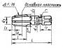 Метчик Rc 1 Р18 трубный конический, м/р. (11 ниток/дюйм)