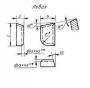 Пластина 07370 ВК8 правая (12х8х3х2,5) (для подрезных, проходных, револьверных резцов)